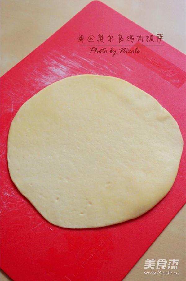 黄金奥尔良鸡肉披萨的步骤