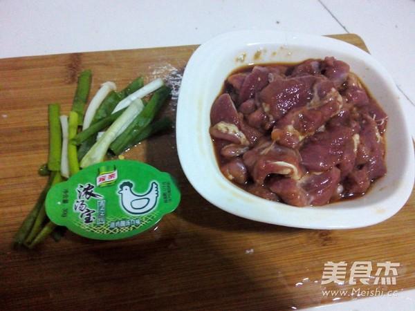 羊肉火锅的简单做法
