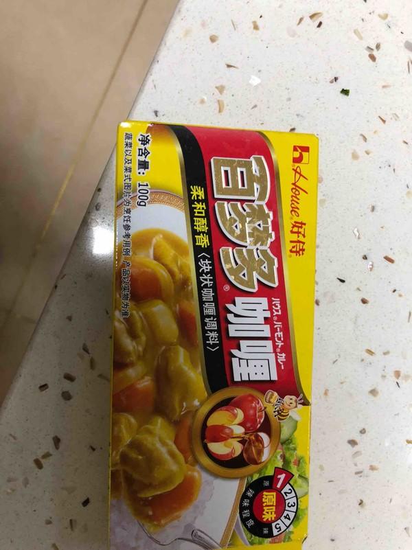 咖喱鸡肉饭怎么炒