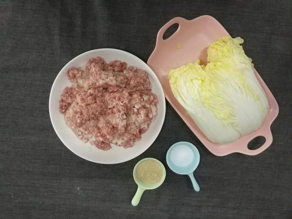 白菜肉饺,要这样做才好吃~的做法大全