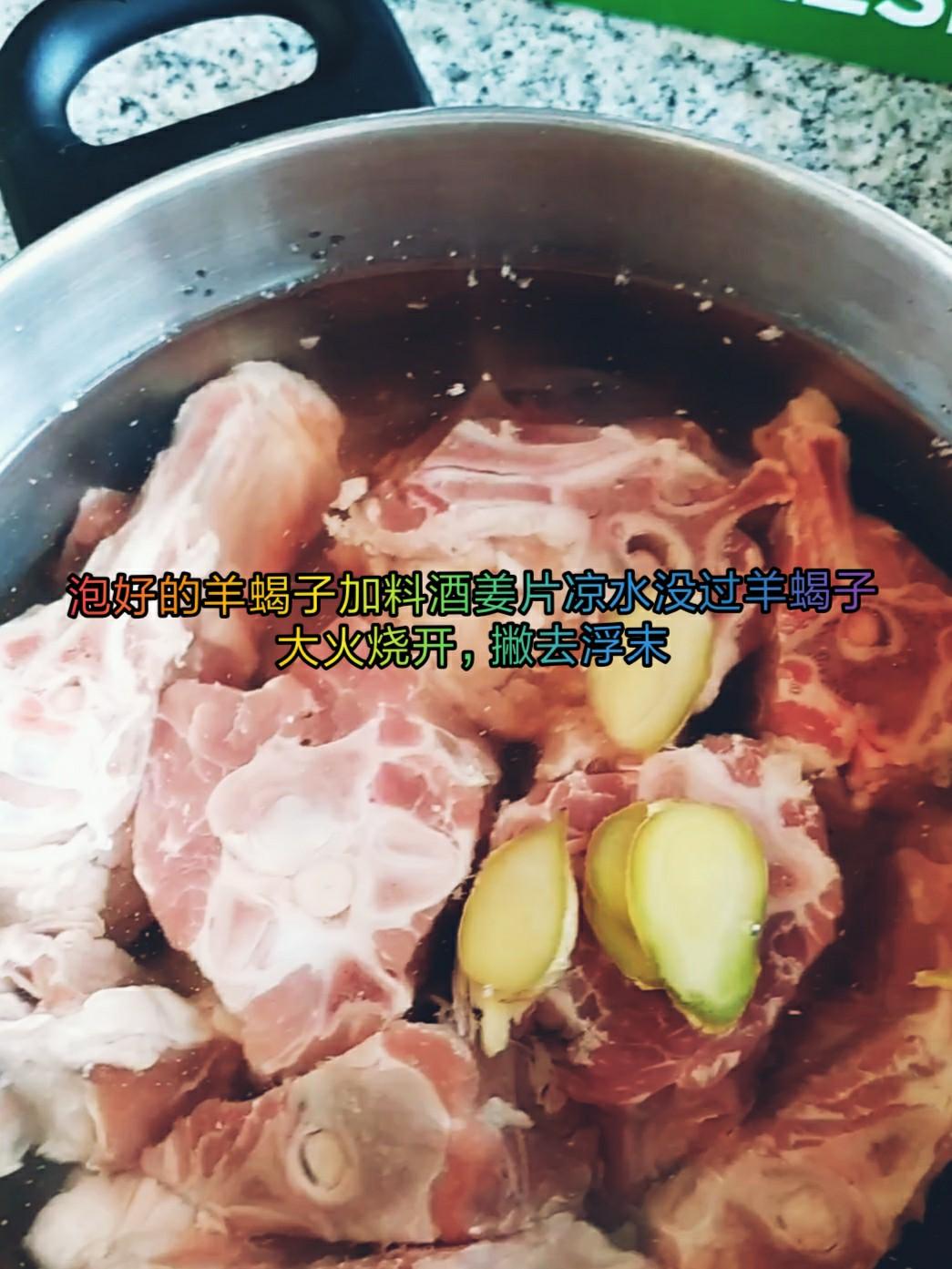 鲜香暖胃的胡萝卜炖羊蝎子~0~选对肉——吃肉也能吃得清淡的简单做法