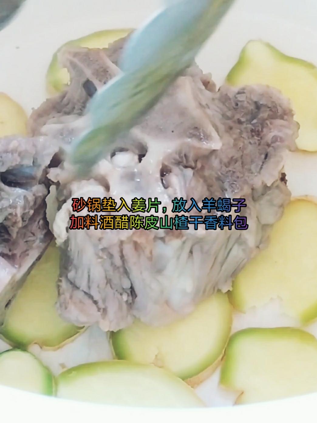 鲜香暖胃的胡萝卜炖羊蝎子~0~选对肉——吃肉也能吃得清淡怎么吃