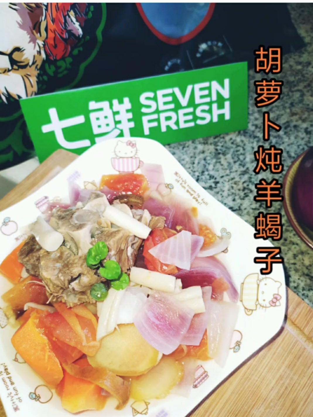 鲜香暖胃的胡萝卜炖羊蝎子~0~选对肉——吃肉也能吃得清淡怎么煸