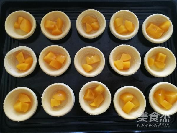 黄桃蛋挞(全蛋版)怎么炒