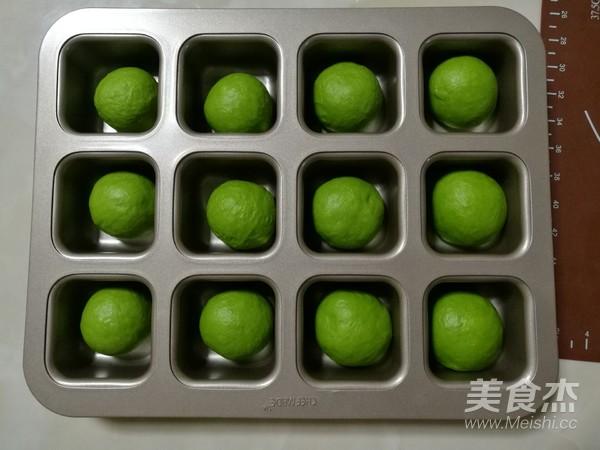 挤挤小面包-绿豆蛙表情包怎样做