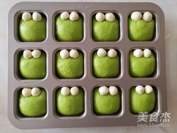 挤挤小面包-绿豆蛙表情包的做法大全