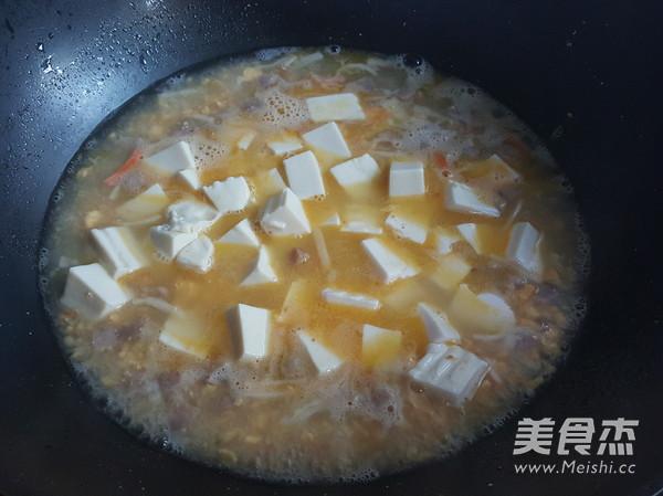 咸蛋黄豆腐羹的步骤