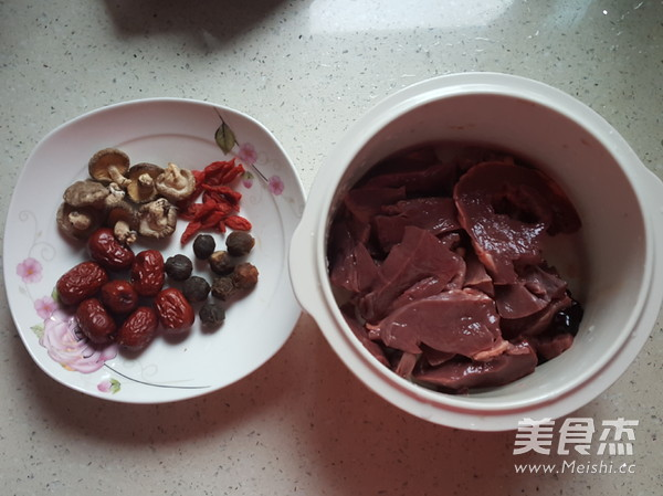 红枣桂圆炖猪心的做法大全