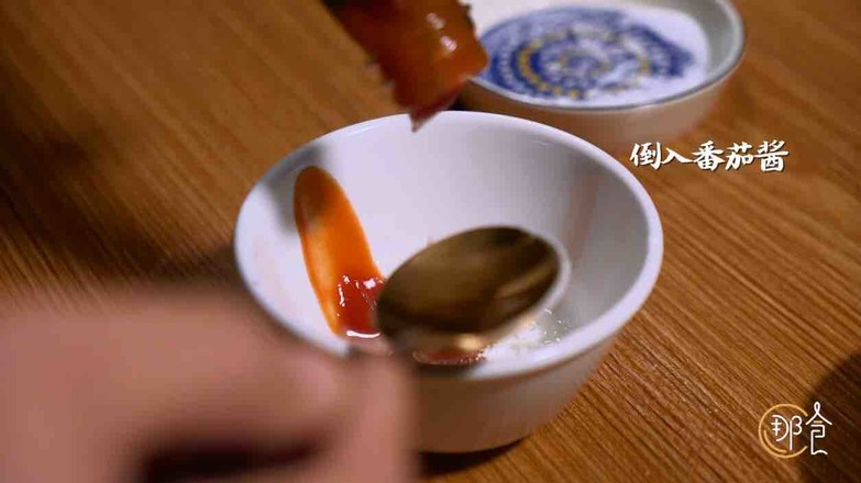 菠萝咕咾鸡翅的简单做法