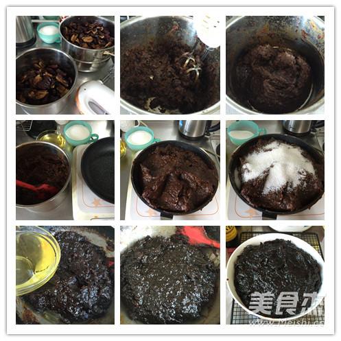 枣泥酥皮月饼&枣花酥的做法图解