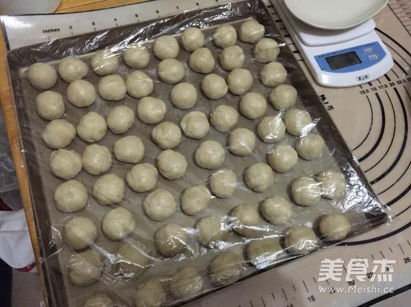 软糯豆沙/糯米老婆饼怎么炒