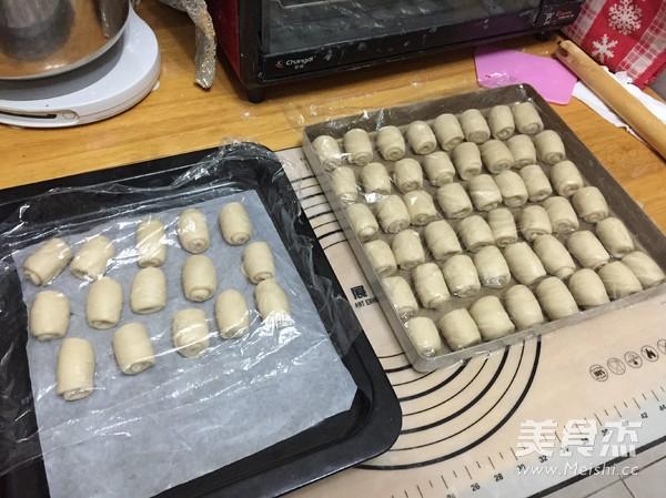 软糯豆沙/糯米老婆饼的制作方法