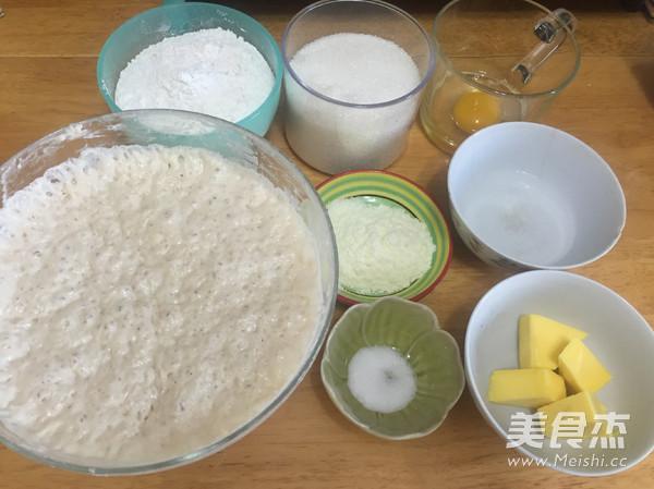 经典老式面包 中种法的简单做法