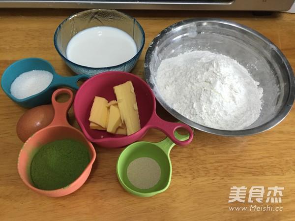 抹茶麻薯蜜豆包的做法大全