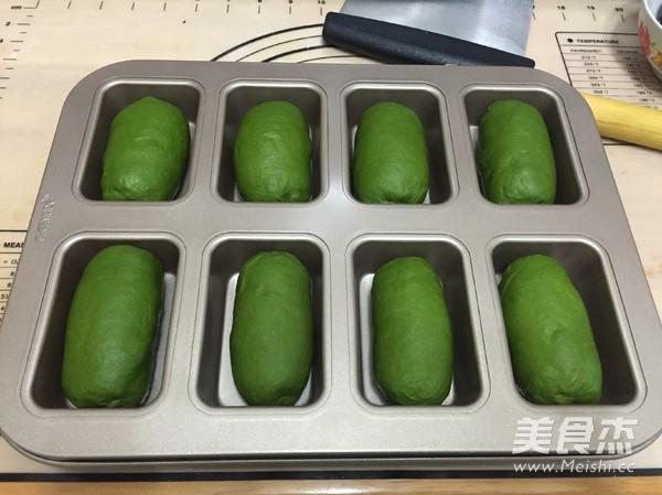 抹茶麻薯蜜豆包的制作方法