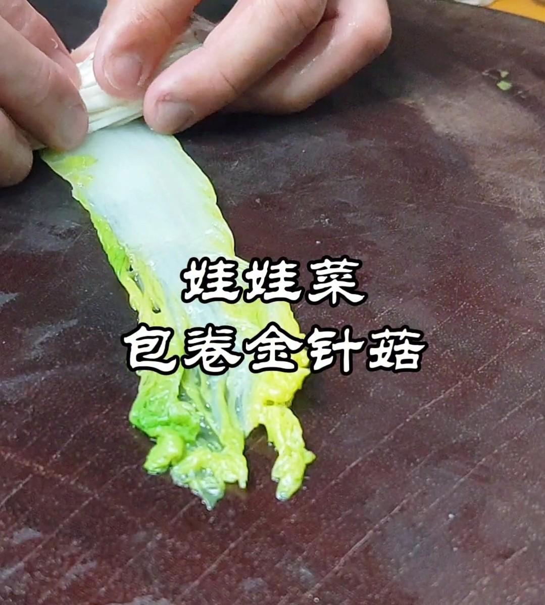 金针菇白玉卷~金玉满堂迎新春的家常做法