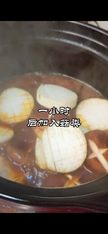 过年做啥菜~红海参焖红烧肉怎么吃