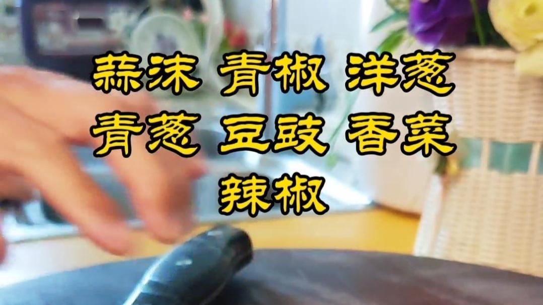香港地道美食~避风塘炒虾的做法图解