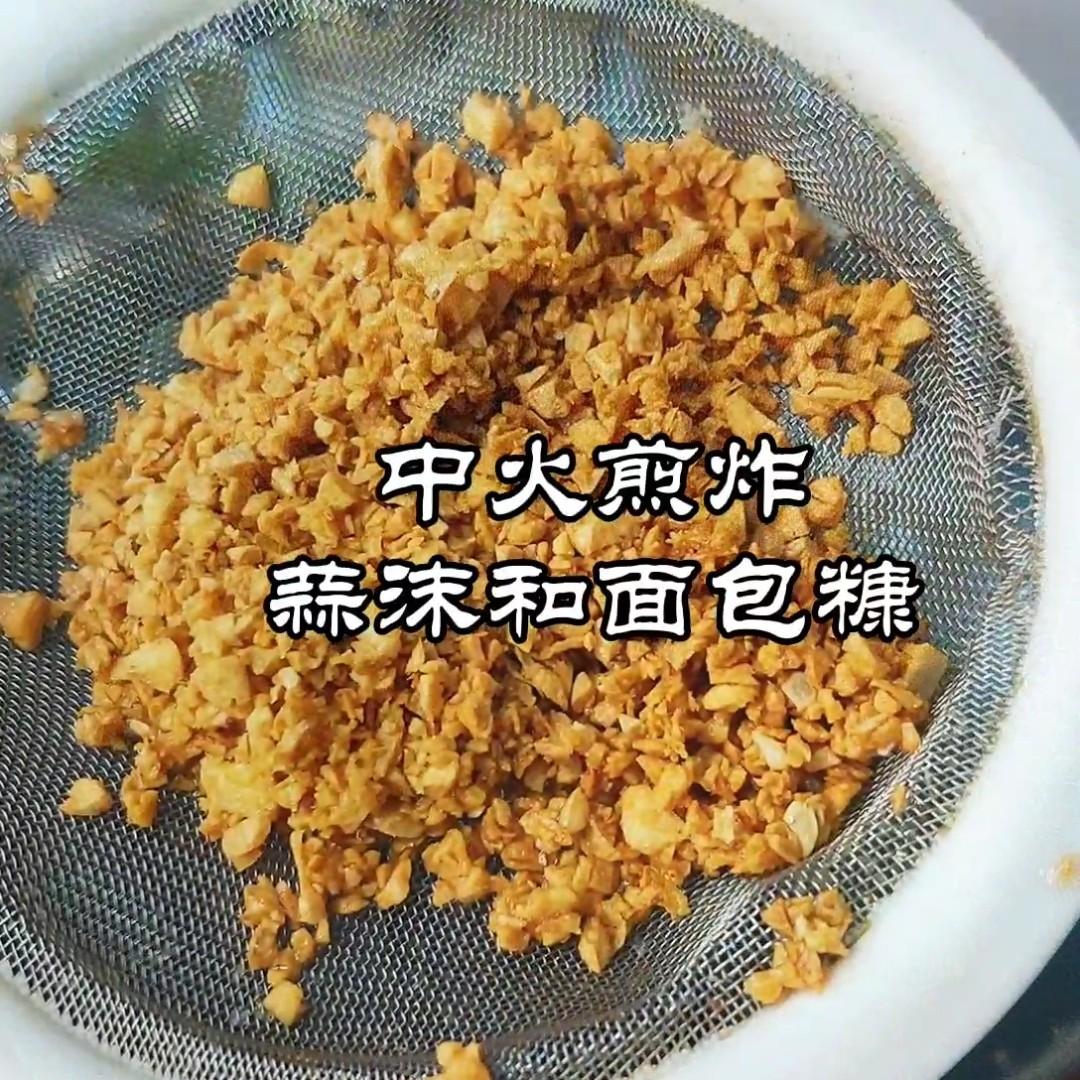 香港地道美食~避风塘炒虾的简单做法