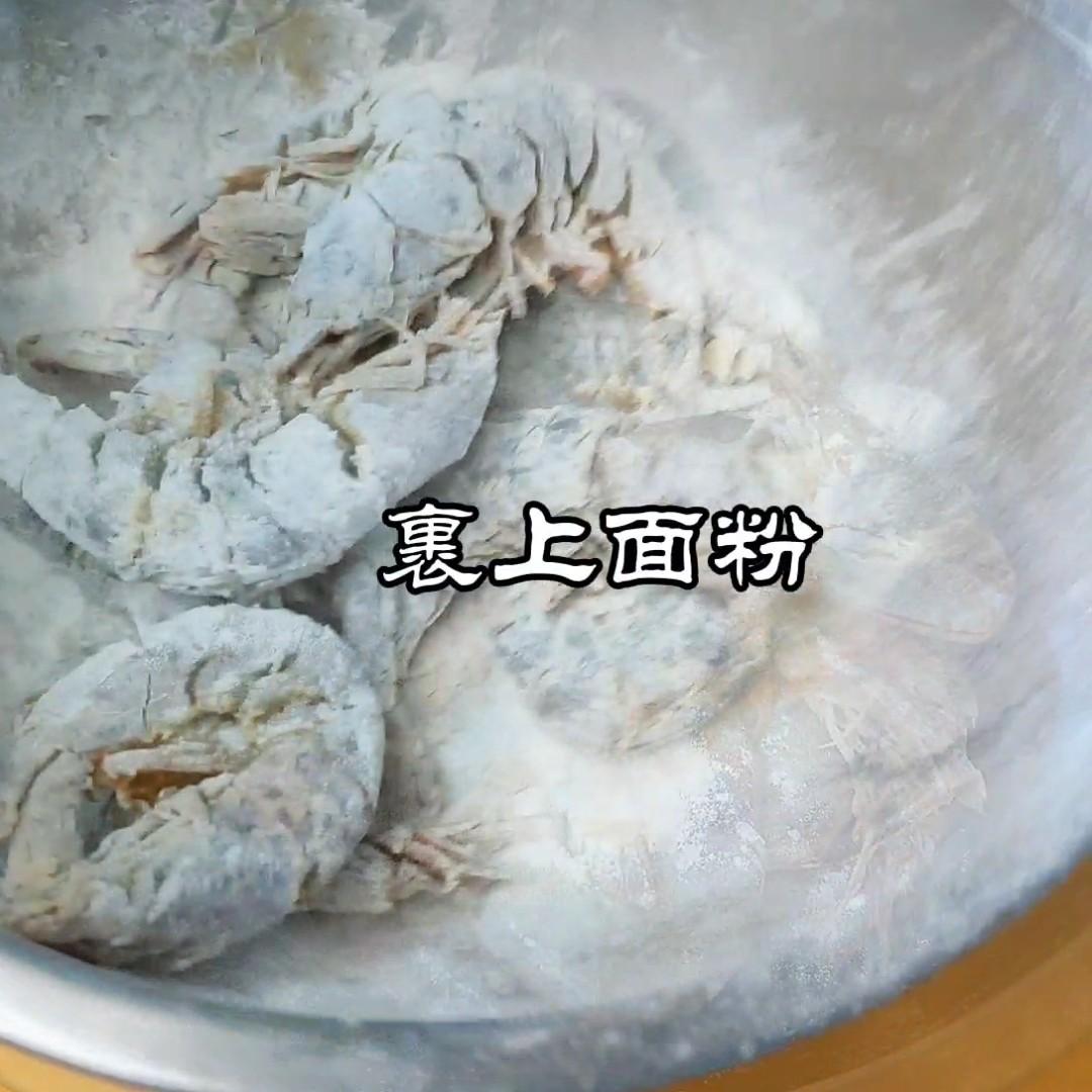 香港地道美食~避风塘炒虾怎么吃
