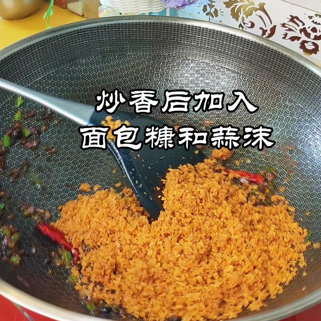 香港地道美食~避风塘炒虾怎么炒
