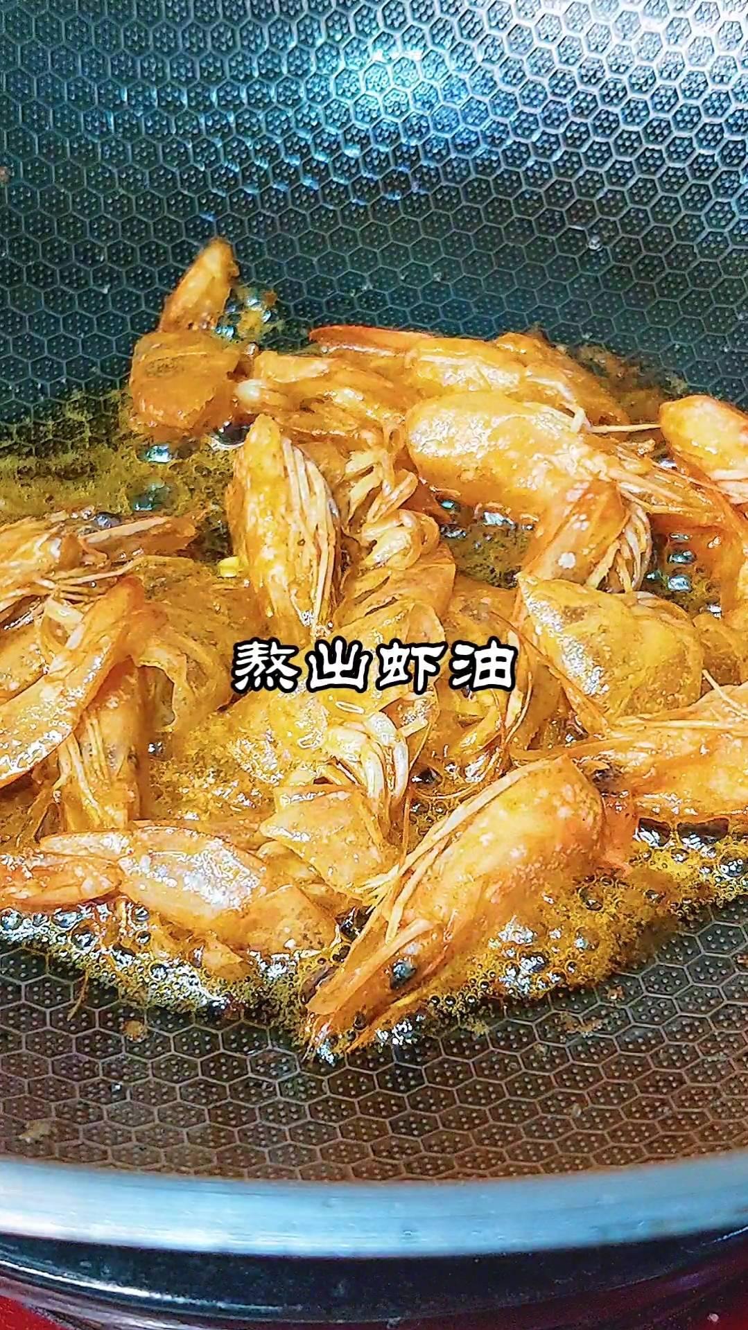 虾仁蛋滑西蓝花的家常做法