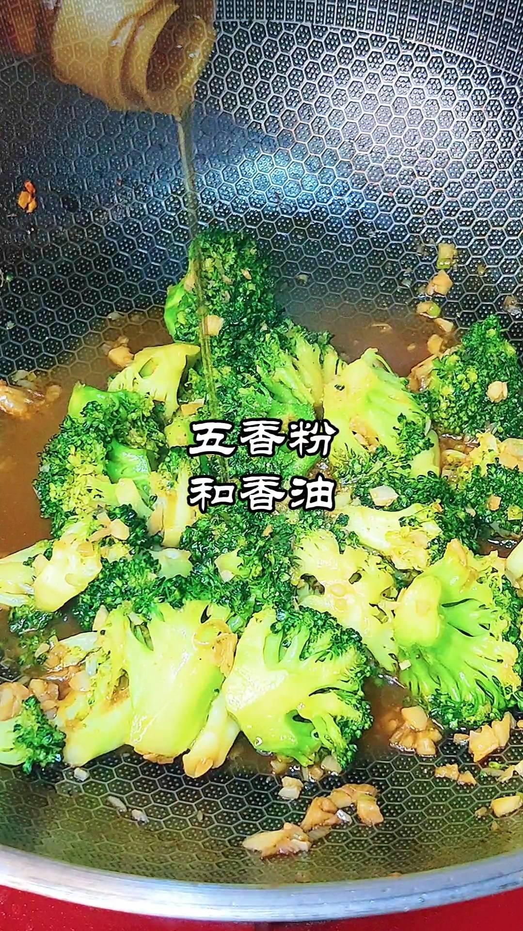 虾仁蛋滑西蓝花的简单做法