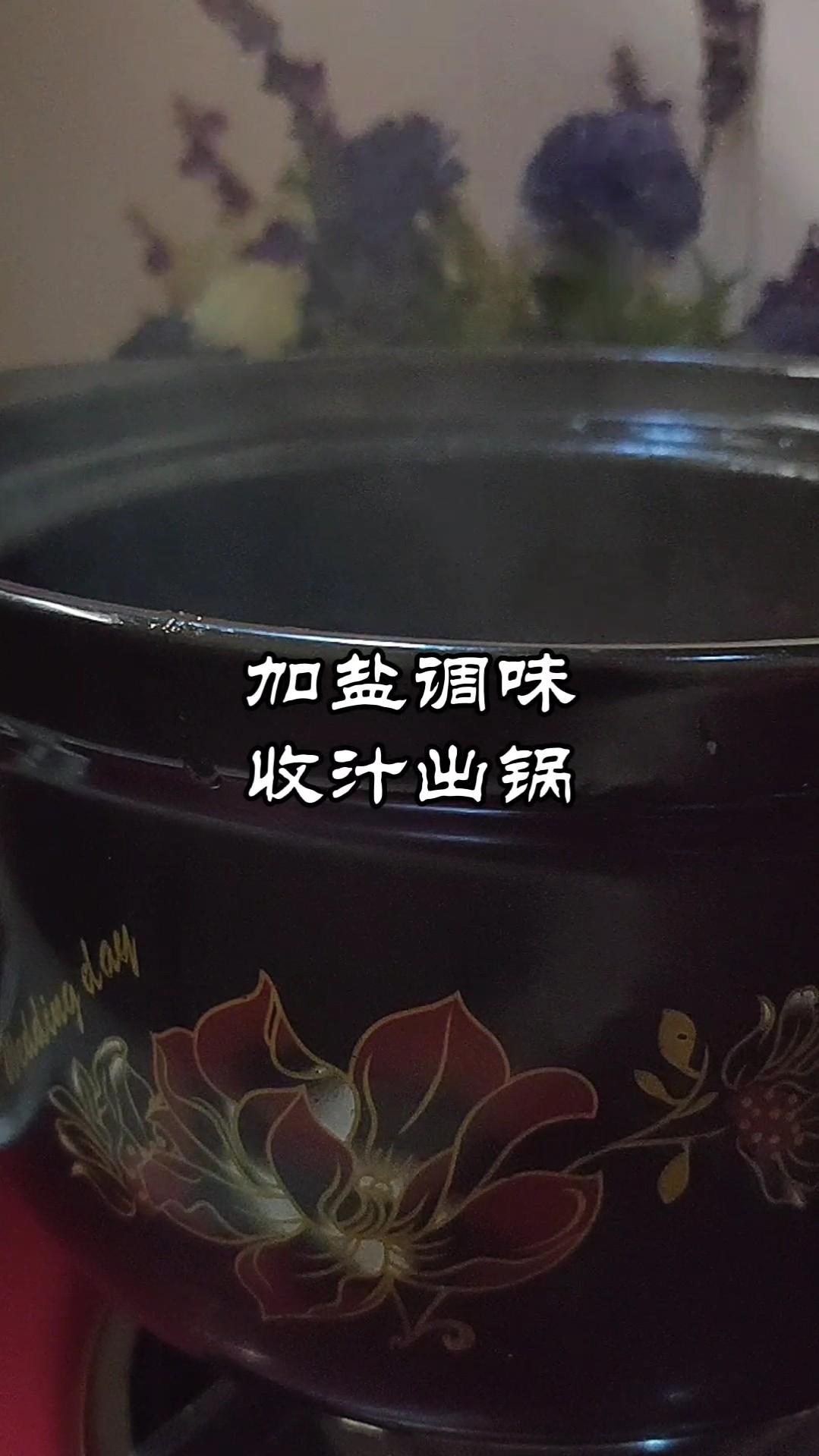 苏轼东坡肉的步骤