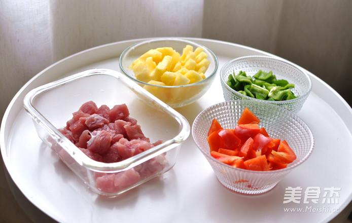 菠萝咕噜肉的做法大全