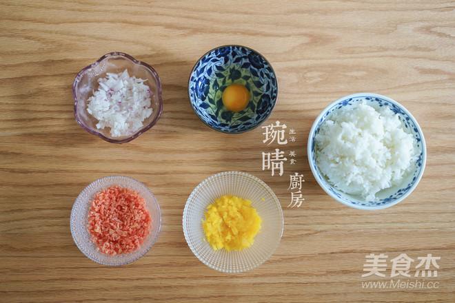 粽子炒饭团的做法大全
