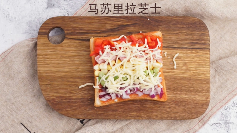 彩虹吐司披萨 | 孟琬晴的步骤