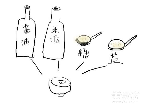栗子焖饭的步骤