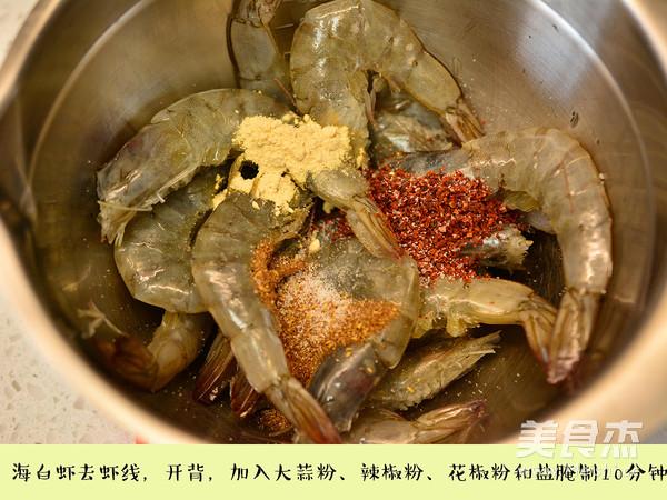 酥炸椒盐海白虾的做法大全