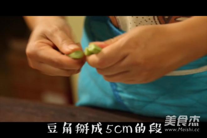 扁豆焖面的做法大全