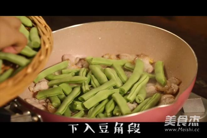 扁豆焖面的做法图解