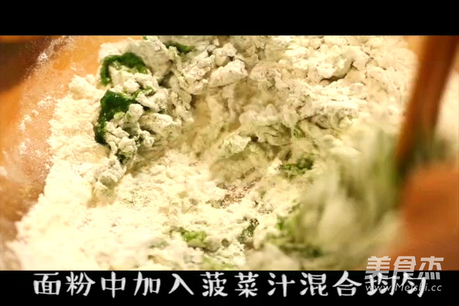 双色蔬菜水饺的做法大全