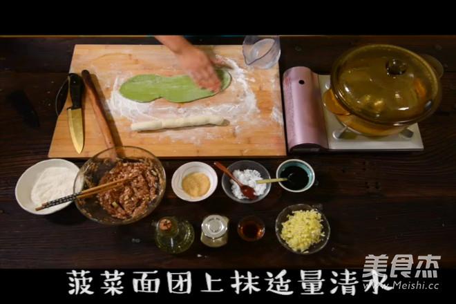 双色蔬菜水饺的做法图解