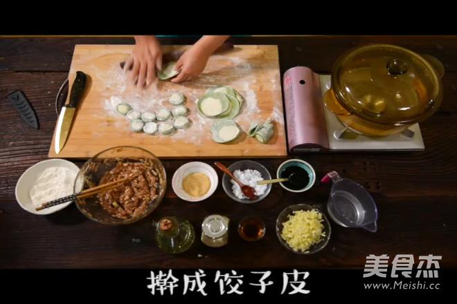 双色蔬菜水饺的简单做法