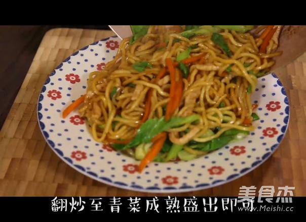蔬菜炒面的简单做法