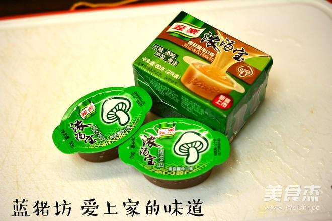 蘑菇火锅怎么吃