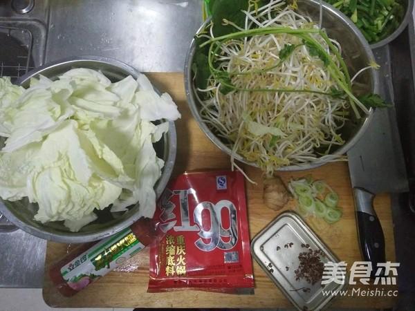 家庭版麻辣香锅的做法大全