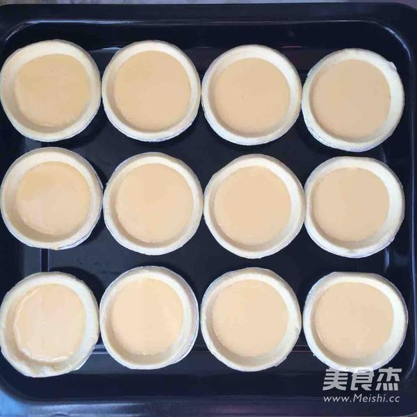 蔓越梅蛋挞的简单做法