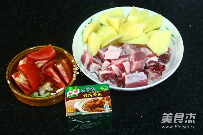 土豆西红柿炖牛腩的简单做法