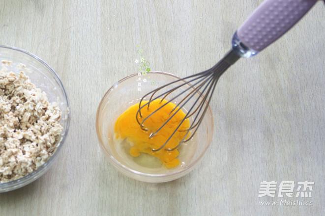 蔓越莓扁桃仁烤燕麦的家常做法