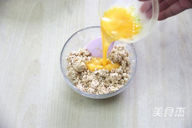 蔓越莓扁桃仁烤燕麦的简单做法