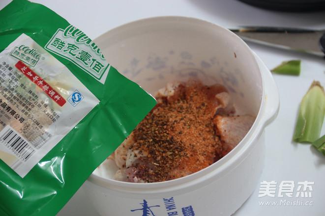 香兰叶包鸡的家常做法