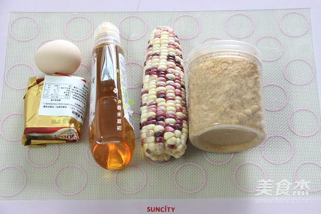 蜂蜜黄油脆皮玉米棒的做法大全