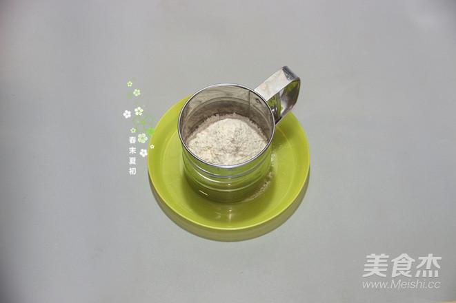 6寸方形酸奶咖啡慕斯的做法图解