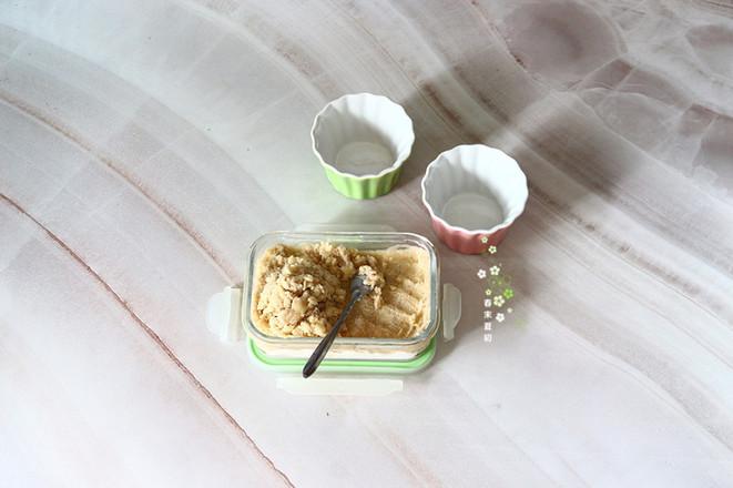 简易版香蕉牛奶冰淇淋的步骤