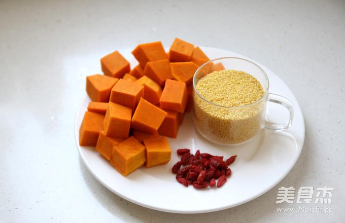 【南瓜小米粥】养胃必食的做法大全